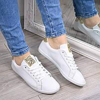 Кроссовки кеды женские Lily белые с золотом, спортивная обувь