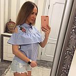 Женская красивая блуза с открытыми плечами в полоску (3 цвета), фото 4