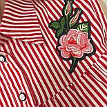 Женская красивая блуза с открытыми плечами в полоску (3 цвета), фото 7