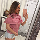 Женская красивая блуза с открытыми плечами в полоску (3 цвета), фото 8