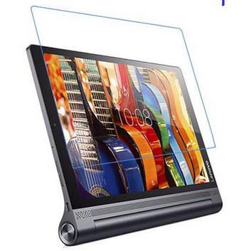 "Защитная пленка для планшета Lenovo Yoga Tablet 2 10.1"" 1050F/1051L"
