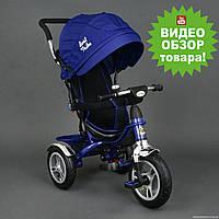 Велосипед детский трехколесный, Бест Трайк 5388, Best Trike надувные колеса