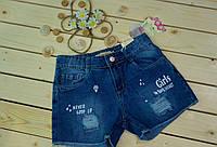 Стильные модные джинсовые шорты для девочки рост 134-146 см