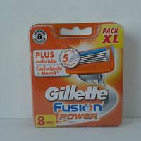 Кассеты мужские для бритья Gillette Fusion Power  8 шт. ( Жиллетт Фюжин Павер оригинал Германия ) , фото 1