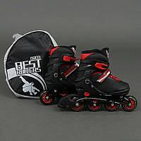 """Ролики 8903 """"L"""" Best Rollers цвет-ЧЁРНЫЙ /размер 39-42/ (6) колёса PU, без света, в сумке, d=7см"""