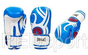 """Перчатки боксерские кожаные """"EVERLAST"""" (Вес 10, 12 oz)"""