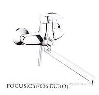 Смеситель для ванны Euro Haiba Focus