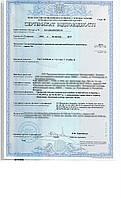 Сертификация продукции в государственной системе (Укр СЕПРО)