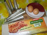 Набор конусов метал.для выпечки слоеных трубочек, фото 1