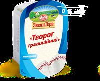 Творог Звени Гора Домашній традиційний 0% 230гр     (Сыр ЗвениГора  )    asortiment.kiev.ua