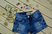 Стильные модные джинсовые шорты для девочки рост 116-134