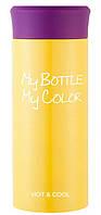 Термос My Bottle, My Color New 420мл Желтый, фото 1