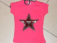 """Стильная футболка для девочки """"Звезда-пайетки"""", размеры 1/2,3/4,5/6 лет Смайл"""