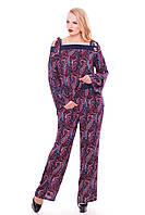 Костюм женский Zara пейсли, фото 1