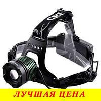 Налобный фонарик BL POLICE 2188B 158000W T6