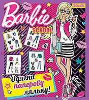 Набор для творчества Одень куклу Barbie school 953011
