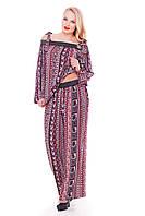 Костюм женский Zara Сахара, фото 1