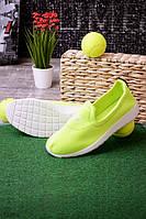 Яркие женские кроссовки Спорт текстиль
