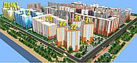 Дом № 1 квартиры от застройщика в ЖМ Радужный-2