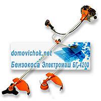 Бензокоса Электромаш БГ-4200 профессионал, фото 1