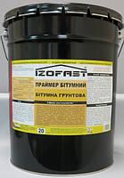 Праймер бітумний  IZOFAST 20 л, фото 1