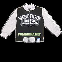 Детская спортивная кофта Бомбер р. 80-86 для мальчика ткань ФУТЕР ДВУХНИТКА 3519 Черный 80
