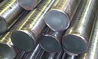Круг горячекатаный стальной ст. 20, 45, 40Х ф 20, 25, 30, 40, 50, 60 мм