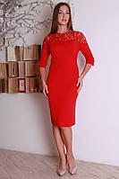 Нарядное красное платье большого размера
