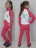 Стильный спортивный костюм для девочки Star'S от 104 до 152 рост.