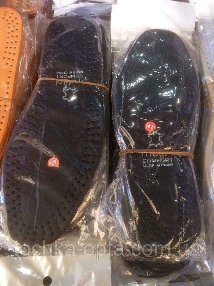 Стельки для обуви кожаные чёрные 48