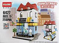 Большой набор Lego 256 деталей лего конструктор игра город домик для девочки