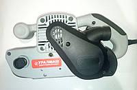 Ленточная шлифовальная машина УРАЛМАШ ЛШМ 950