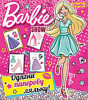 Набор для творчества Одень куклу Barbie show 953015