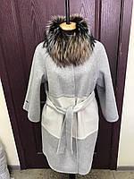 Новинка 2017/2018 пальто из альпаки! нашейник меховой отдельно Под пояс