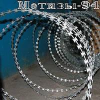 Егоза Казачка 450/3 колючая проволока, цена