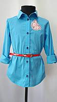 """Рубашка  """"Бриз"""" цвет голубой для девочек от 7 до 12лет (32-42размер)"""
