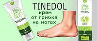 Противогрибковый крем Тинедол (Tinedol)