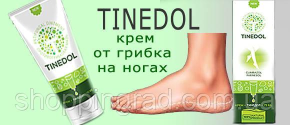 Противогрибковый крем Тинедол (Tinedol) - интернет-магазин «ShoppinGrad» в Киеве