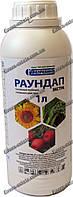 Системный гербицид «Раундап», 1 л, Беларусь