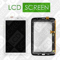 Модуль для планшета Samsung Galaxy Note 8.0 N5110, N5100, белый, дисплей + тачскрин, WWW.LCDSHOP.NET , #8