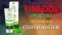 Тинедол (Tinedol). Лечение и профилактика грибка на ногах