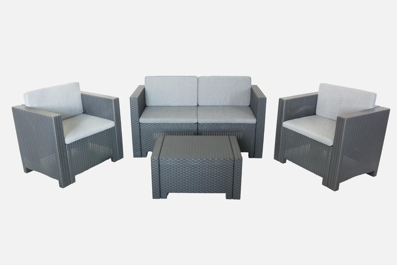 Комплект мебели Colorado (2х местный диван) 4 предмета антрацит, Bica (Италия)