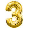 Шар цифра 3 фольгированный золото 70 см.