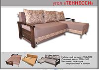 Угловой диван Теннесси с деревянными подлокотниками