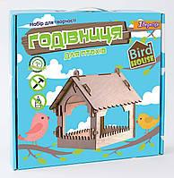 Набор для творчества Сделай сам, деревянная кормушка для птиц домик 952927