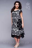 Женское летнее платье больших размеров в черно- белых расцветках, фото 1