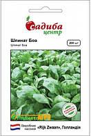 "Семена шпината ""Боа"", 200 семян, ""Rijk Zwaan"" (Рийк Цваан), Голландия"