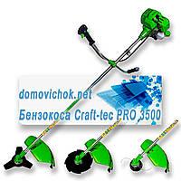 Бензокоса Craft-tec PRO 3500 (диск с победитом, 1 шпуля, легкий пуск)