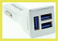 Авто-зарядное устройство Qihang 3*USB QH-1640!Акция