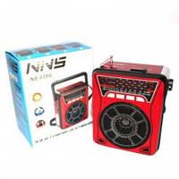 Радиоприемник NNS NS-238U, портативная музыкальная колонка
